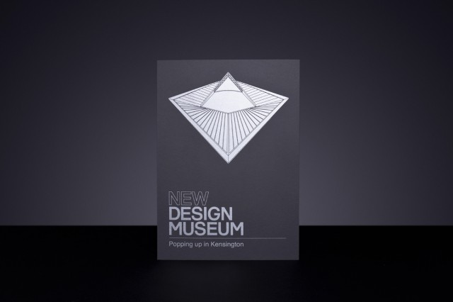 Kyle Bean - New Design Museum London - Pop Up - 3