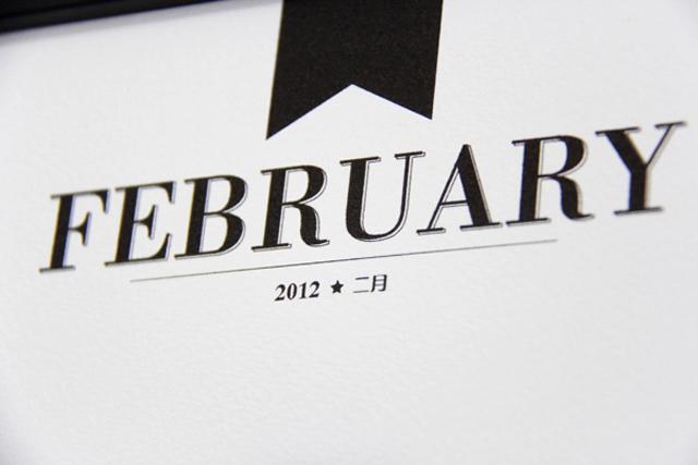 Pattern Matters February 2012