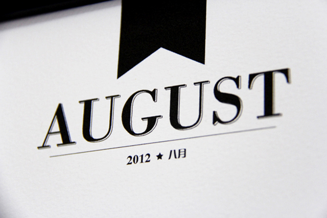 Pattern Matters: August 2012