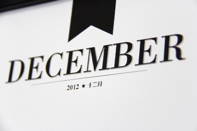 Pattern Matters: December 2012
