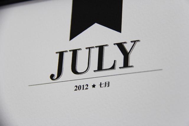 Pattern Matters: July 2012