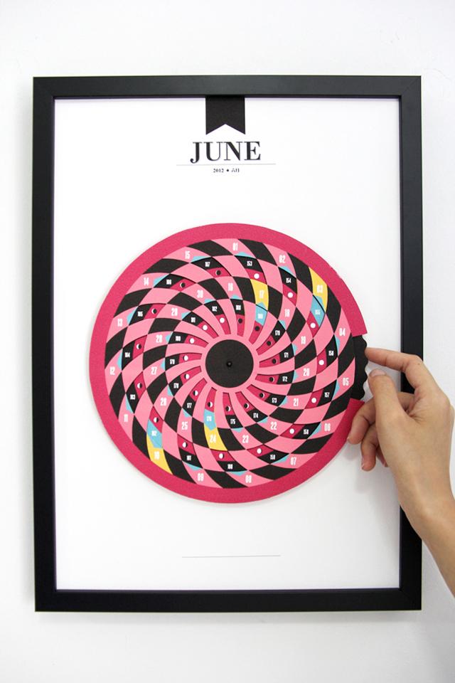 Pattern Matters: June 2012