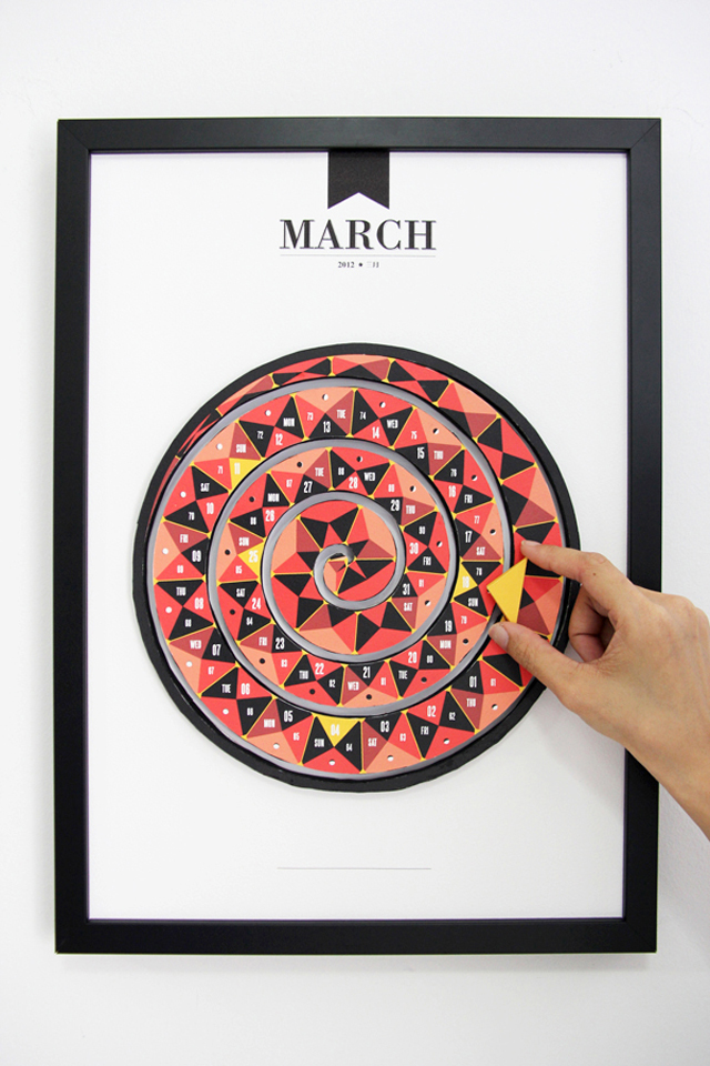 Pattern Matters: March 2012