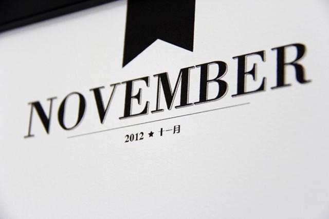 Pattern Matters: November 2012