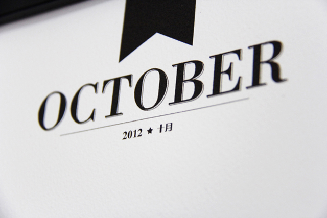 Pattern Matters: October 2012
