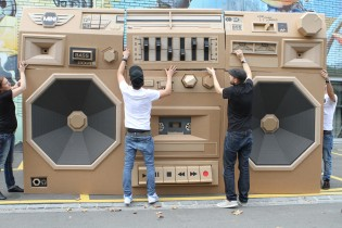 Bartek Elsner - Mini Ghettoblaster - Paper Sculpture - Construction