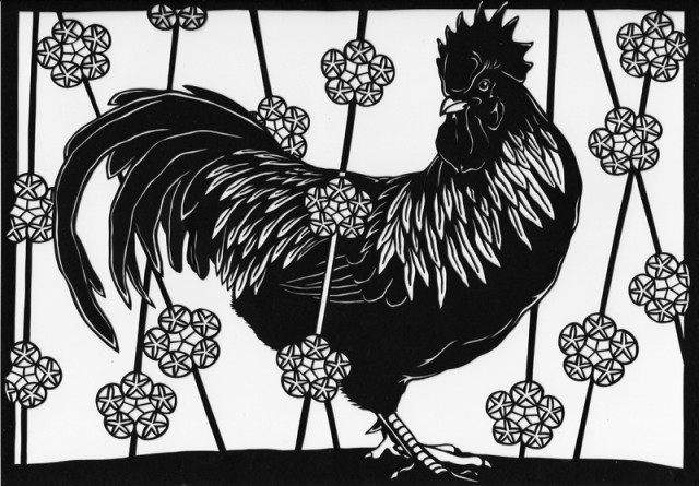 Paper Cut Birds in Nature by Clare Lindley Cockerel