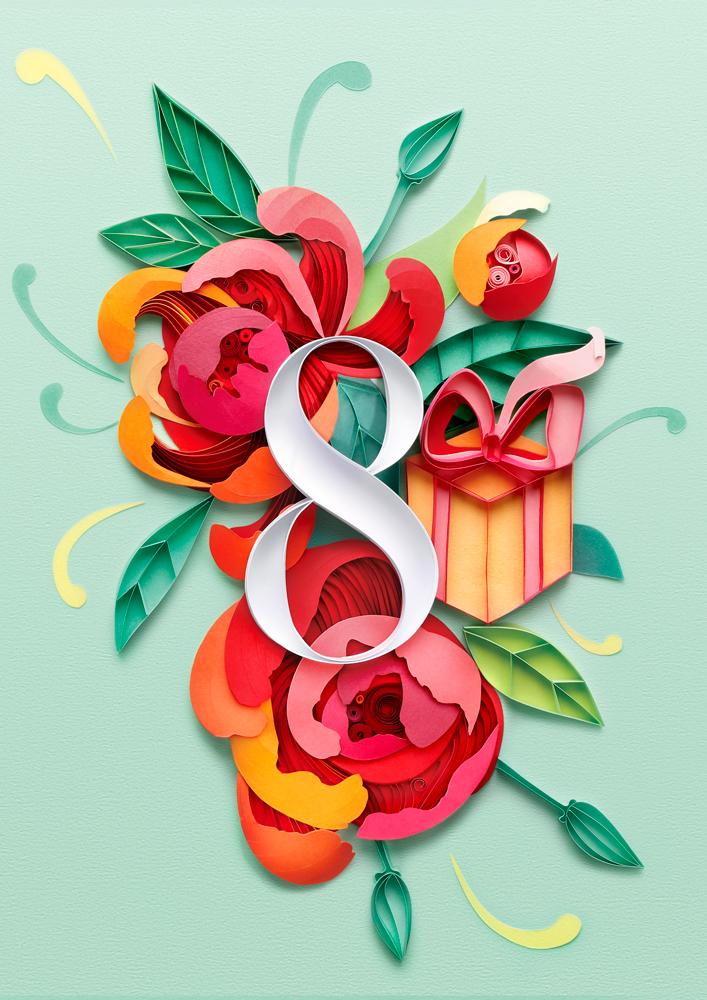 Lyrics for paper roses